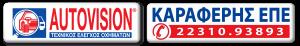 logo KARAFERIS